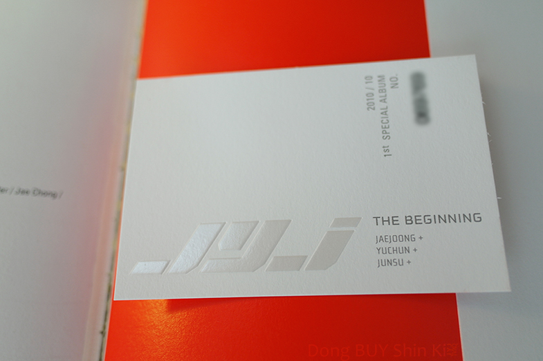 JYJ The Beginning unique serial number printed on a card