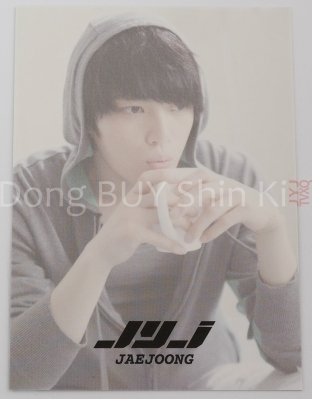 JYJ collection card example normal card Jaejoong back
