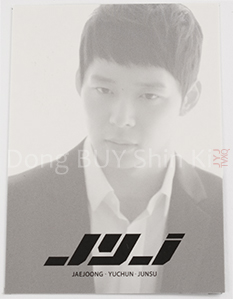 autograph-personal-signature-gold-Yoochun-star-collection-photo-card-back