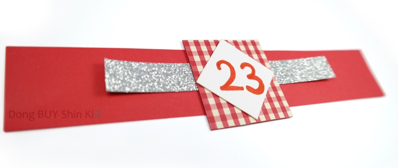 Christmas-ribbon-strip-advent-calendar-date-number-red-silver-glitter