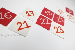 Numbers from 16 to 25 for dates on advent calendar