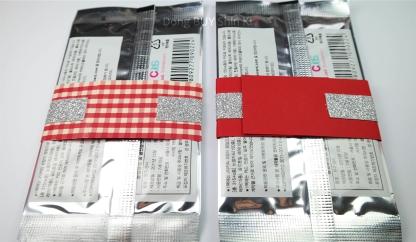 JYJ Collection Card Christmas advent calendar decorated strip Junsu Yoochun back