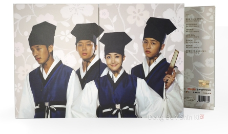 SKKS OST inside cover Jalgeum quartet Park Yoochun Joongki Yoo Ah-in Min Young Hanbok blue uniform traditional Korean