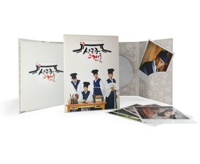 sungkyunkwan scandal special edition original soundtrack display featured
