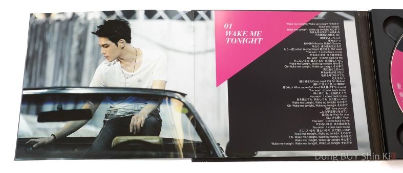 Jaejoong Wake Me Tonight lyrics photo book unboxing