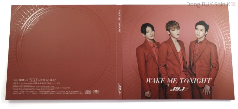 JYJ single Wake Me Tonight front and back cover Jaejoong Yoochun Junsu