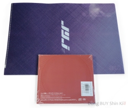 Wake Me Tonight JYJ external bonus clear file folder CD back