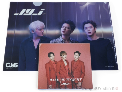 Wake Me Tonight JYJ sealed external bonus clear file folder CD front