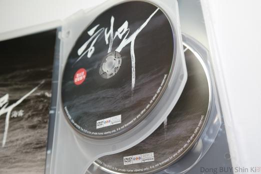 해무 DVD Haemoo full movie disc 1
