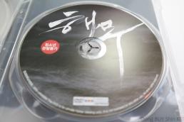 Haemoo Sea Fog DVD 2 disc