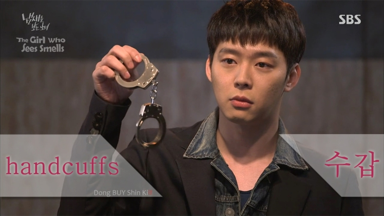 Korean-word-for-handcuffs-Yoochun-The-Girl-Who-Sees-Smells