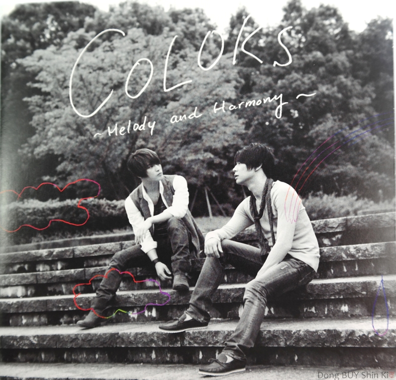 COLORS Melody and Harmony JaeChun soulmate couple front cover CD DVD insert booklet