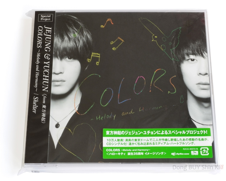 Jejung Yuchun from Dong Bang Shin Ki COLORS Melody and Harmony Shelter unopened new sealed front cover green sticker