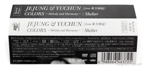 Jejung & Yuchun from TVXQ COLORS Melody and Harmony Shelter obi strip CD DVD 2 discs RZCD 46372 b AVEX SM