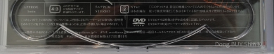 TVXQ Melody and Harmony Shelter CD DVD information in Japanese language Avex