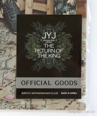 Unboxing JYJ 2014 Asia Tour Concert The Return of the King sticker on official goods wrapping unopened of large big clear file set