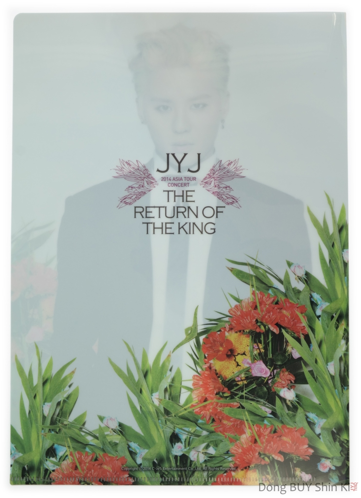 JYJ The Return of the King 2014 Asia Tour Junsu Xia back rear clear file folder CJeS official goods