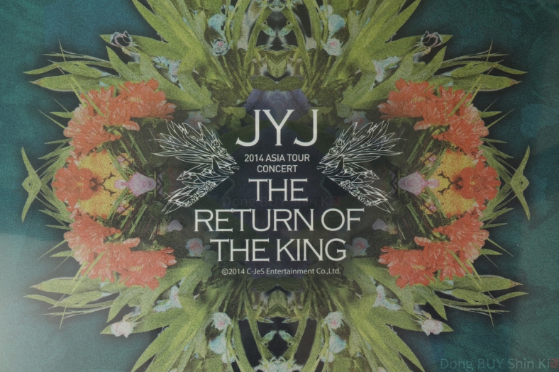 JYJ The Return of the King 2014 Concert JYJ name symbol Back Seat flowers and leaves CJeS