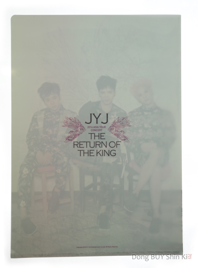 Largest clear file folder plastic JYJ back side rear reverse