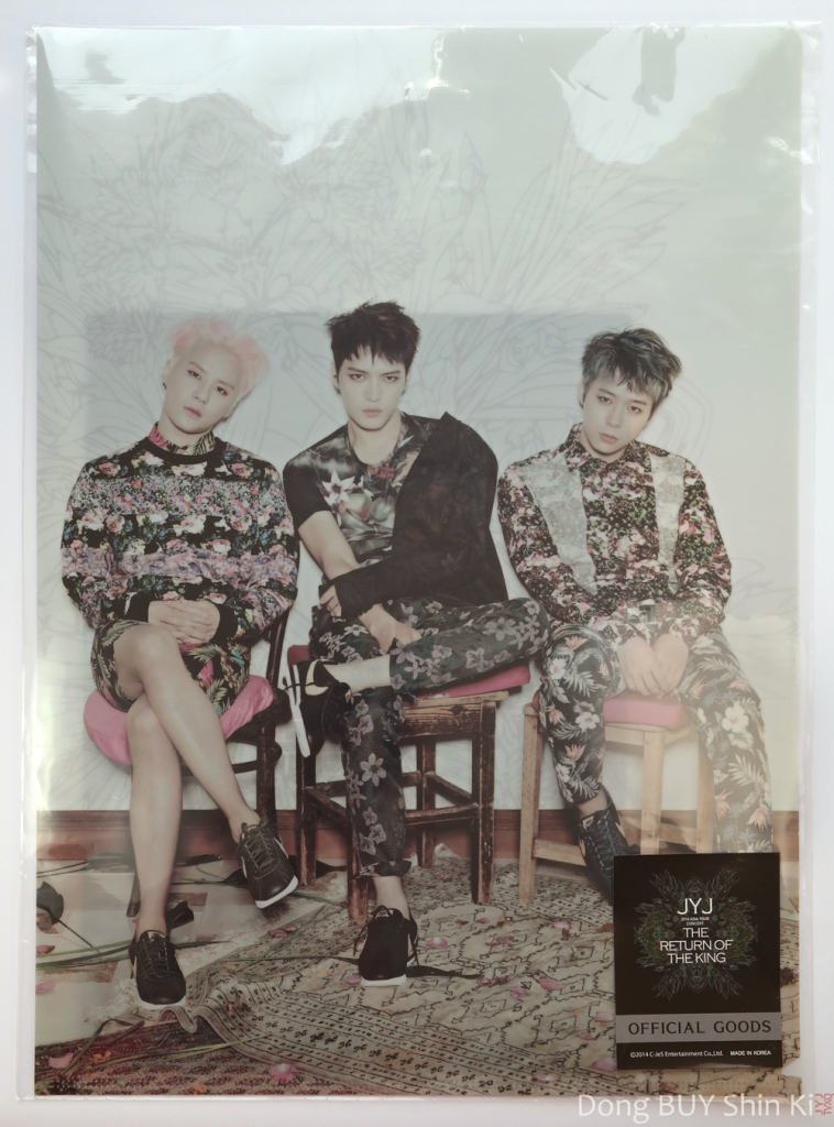 Unboxing JYJ Jaejoong Yoochun Junsu concert official goods CJeS big file set 2014 unopened brand new wrapped
