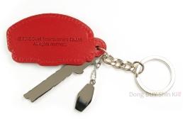 JYJ keychain back rear side