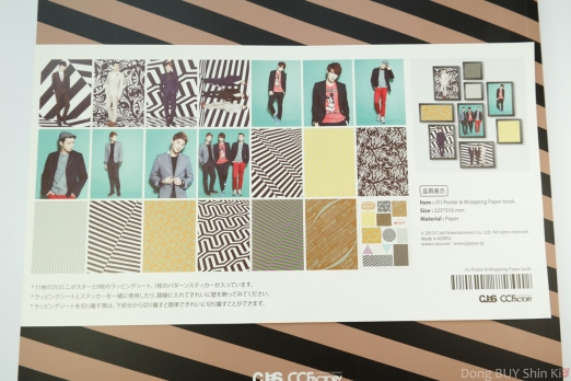 JYJ Official goods gift wrapping paper high quality paper JYJ members poster Jaejoong Yoochun Junsu stickers contents 2013 Tokyo Dome Japan label made in Korea