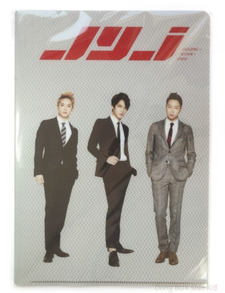 Unboxing JYJ clear folder set 3D A4 Jaejoong Yoochun Junsu front packaging new unopened
