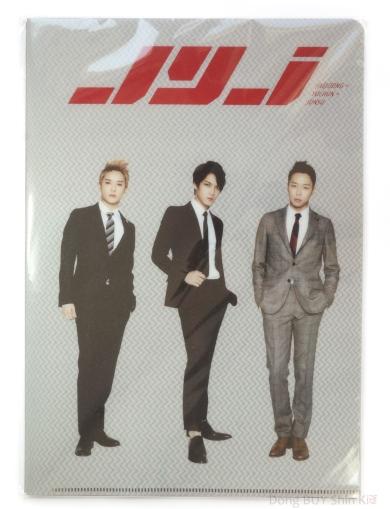 Unboxing JYJ clear folder set 3D A4 Jaejoong Yoochun Junsu front packaging new unopened