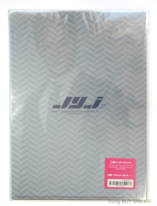 Unboxing JYJ Yep!Seoul clear folder set 3D A4 Jaejoong Yoochun Junsu back unopened new pack