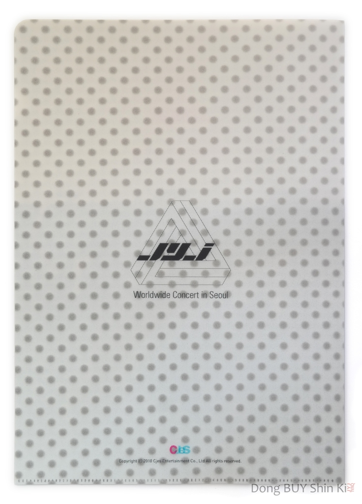 Unboxing JYJ 3D clear file folder C-JeS Entertainment official concert goods merchandise