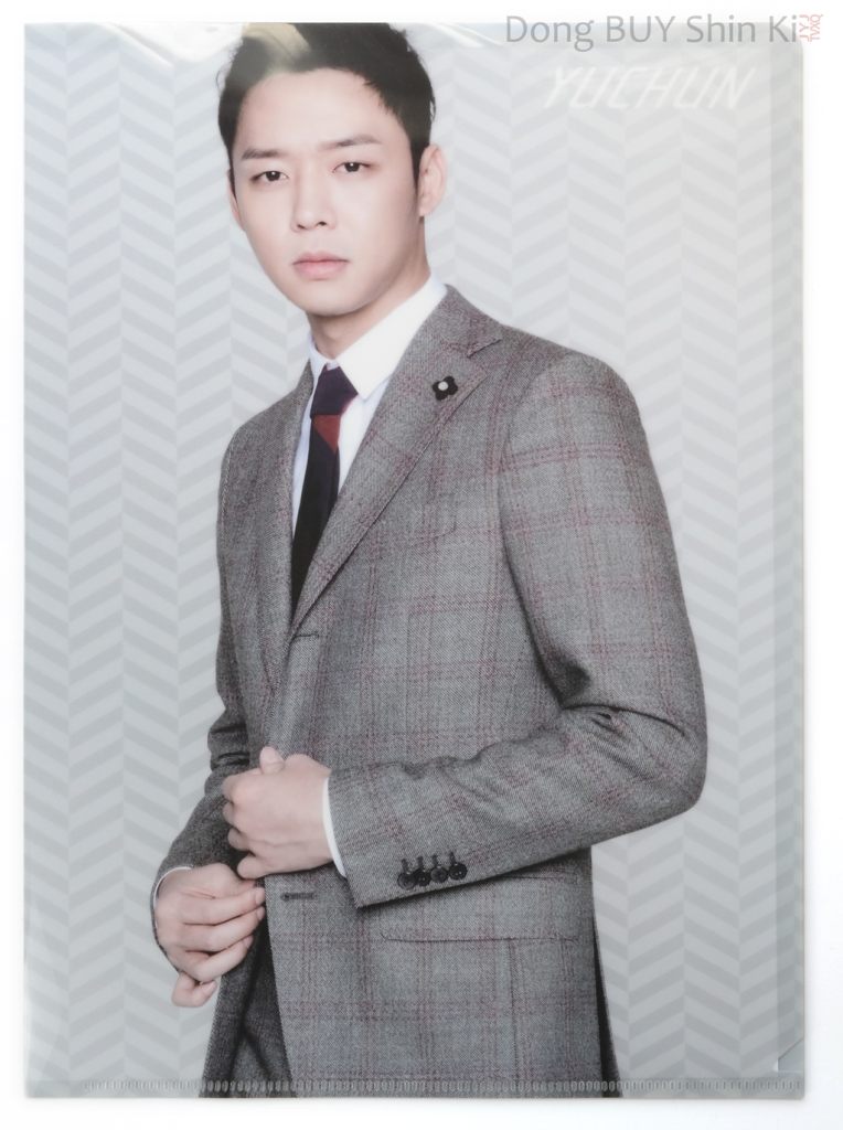 Unboxing JYJ Park Yoochun Yuchun suit tie clear file set Yep Seoul 2013 10th anniversary