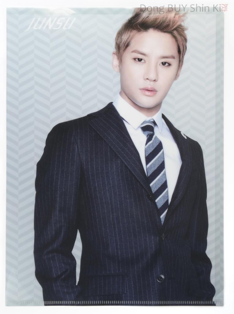 Unboxing Kpop JYJ Xia Junsu clear file folder set Yep!Seoul C-JeS Entertainment official goods
