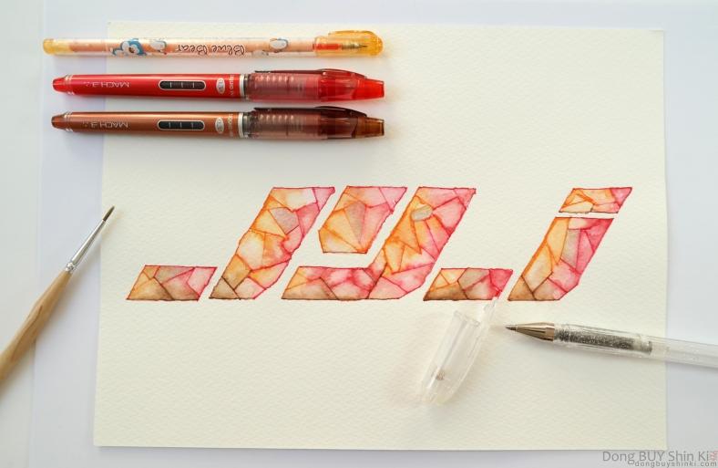 DIY JYJ name written with pens
