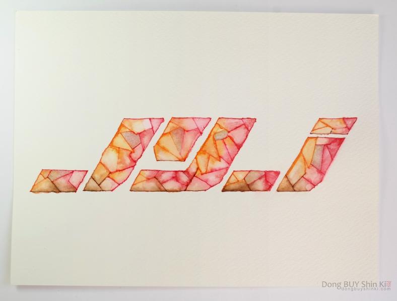 DIY Kpop boy bang JYJ logo letters watercolor handmade orange red brown