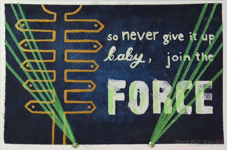 Kpop DIY card TVXQ Force lyrics So never give it up baby join the FORCE