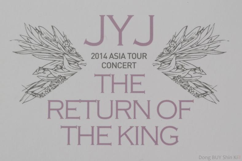JYJ 2014 Asia Tour Concert The Return of the King sign logo title Kim Jaejoong Park Yoochun Kim Junsu Xia