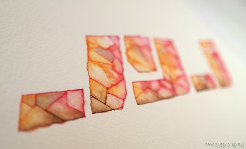 JYJ DIY logo design card Jaejoong Yuchun Junsu orange red brown silver sparkle