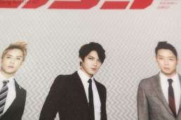 JYJ Xia Kim Junsu in suit and tie with short blond hair printed on 3D file folder cover