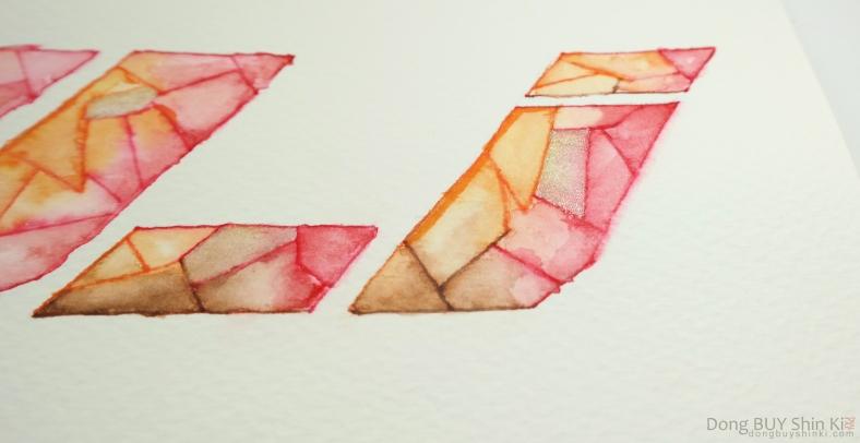 JYJ logo sign handmade watercolor on white cardstock