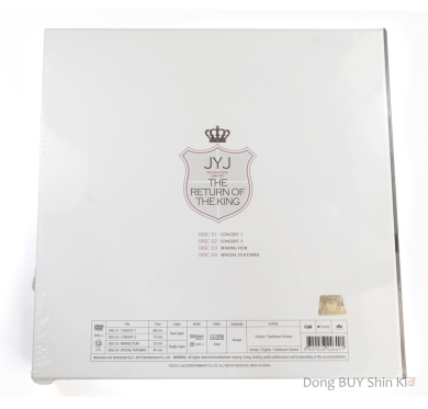 JYJ The Return of the King Asia Tour 2014 box pack back rear info contents disck 01 concert disc 03 making film special features Korean Chinese English subtitles Barcode: 8809036446491