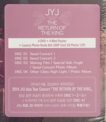 Kpop JYJ unboxing 2014-Asia-Tour-Concert-pink-info-sticker-on-DVD-box 4 discs