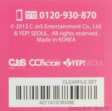 pink Yep Seoul CC Factory CJeS sticker 2013