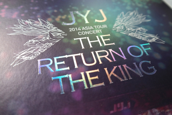 Unboxing JYJ Kpop concert DVD making DVD behind the scenes filming 2014 JYJ Asia Tour The Return of the King box cover front