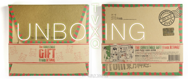TVXQ Chirstmas album unboxing packaging carboard design front and back CD cover envelope